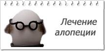 Лосьоны против выпадения волос в Смоленске
