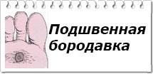 Роды при кондиломах на шейке матки