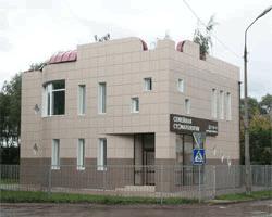 Семейная клиника сергиев посад телефон